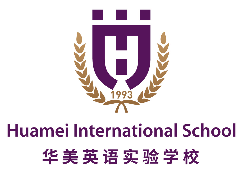 Guangzhou Huamei International School
