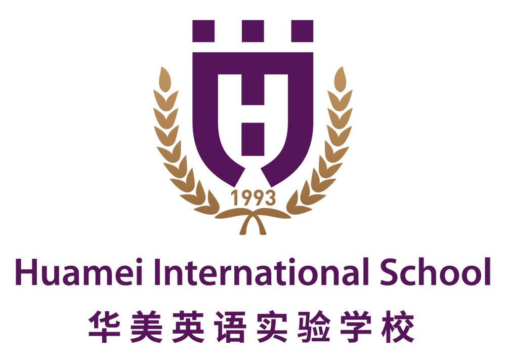 Guangzhou Huamei International School
